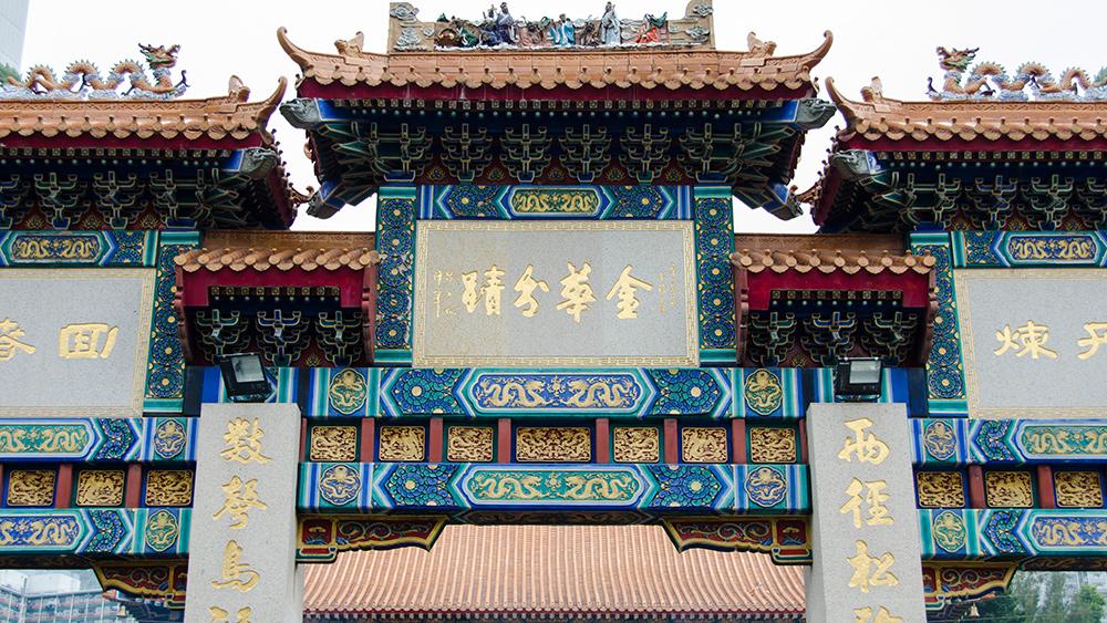 香港深度观光一天体验之旅